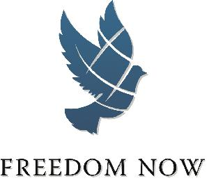 Freedom Now logo